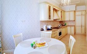 2-комнатная квартира, 81 м², 5/9 этаж, Амман 4 за 44.5 млн 〒 в Нур-Султане (Астане), Алматы р-н