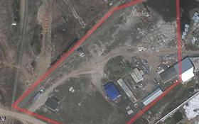 Промбаза 2.4 га, 101 улица 28 за 210 млн 〒 в Нур-Султане (Астана), р-н Байконур