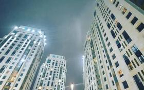 3-комнатная квартира, 119.37 м², 10/12 этаж, Сейфуллина — проспект Аль-Фараби за 75 млн 〒 в Алматы, Бостандыкский р-н