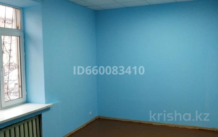 Офис площадью 85 м², Кунаева 13 за 263 500 〒 в Алматы, Медеуский р-н