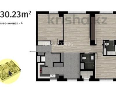 4-комнатная квартира, 130 м², 23/25 этаж, Нажимеденова 4 за 77 млн 〒 в Нур-Султане (Астана) — фото 30