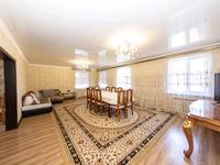 6-комнатный дом, 300 м², 12 сот.
