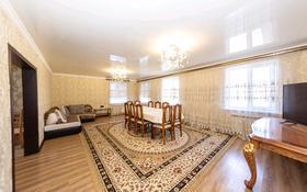 6-комнатный дом, 300 м², 12 сот., Нурхан Ахметбеков 21 за 54 млн 〒 в Нур-Султане (Астана), Алматы р-н