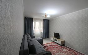1-комнатная квартира, 33 м², 4/4 этаж, Ауэзовский р-н, мкр №6 за ~ 77.8 млн 〒 в Алматы, Ауэзовский р-н