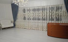 3-комнатный дом, 100 м², 6 сот., Наурызбай батыра 162 — Пушкина за 23 млн 〒 в Коксай (пути Ильича)