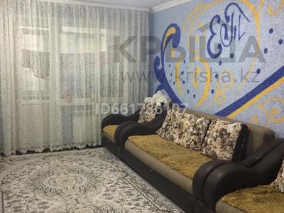 2-комнатная квартира, 50 м², 1/6 этаж, Утепова 22 за 15.5 млн 〒 в Усть-Каменогорске — фото 3