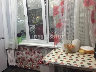 2-комнатная квартира, 50 м², 1/6 этаж, Утепова 22 за 15.5 млн 〒 в Усть-Каменогорске — фото 7