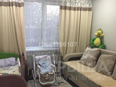2-комнатная квартира, 50 м², 1/6 этаж, Утепова 22 за 15.5 млн 〒 в Усть-Каменогорске — фото 9