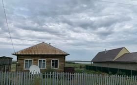 3-комнатный дом помесячно, 53 м², 10 сот., Казахстанская 101 за 40 000 〒 в Бурабае