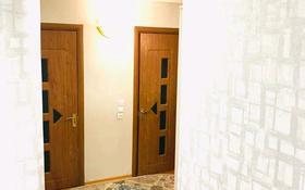 2-комнатная квартира, 52 м², 5/5 этаж, Некрасова за 17.5 млн 〒 в Петропавловске