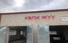 Придорожный комплекс за 120 млн 〒 в Павлодаре