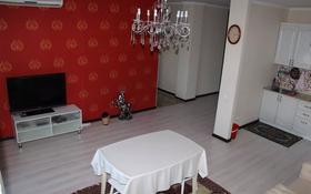 3-комнатная квартира, 120 м², 5/14 этаж посуточно, Абая 97 — Масанчи за 17 000 〒 в Алматы, Бостандыкский р-н