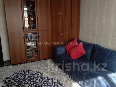 2-комнатная квартира, 56 м², 5/5 этаж, мкр Тастак-3 за 23 млн 〒 в Алматы, Алмалинский р-н — фото 4