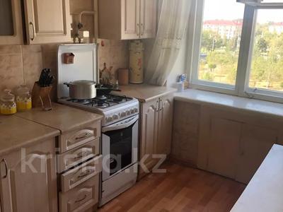 2-комнатная квартира, 49.9 м², 4/9 этаж, Назарбаева 45 за 13 млн 〒 в Караганде, Казыбек би р-н — фото 2