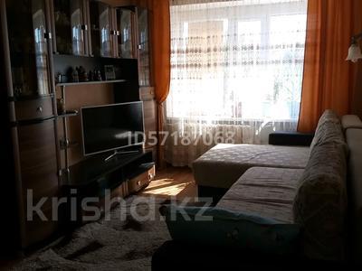 3-комнатная квартира, 52 м², 4/5 этаж, 4 мкр ул М.Ауэзова 36 за 9 млн 〒 в Экибастузе — фото 2