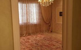 4-комнатная квартира, 111 м², 3/5 этаж, 15-й мкр 64 за 36 млн 〒 в Актау, 15-й мкр