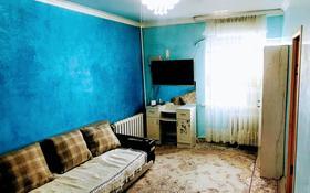 2-комнатная квартира, 35 м², 2/2 этаж, Кисловодская 35 — Ташкенский-Петрова за 12.5 млн 〒 в Алматы, Алатауский р-н