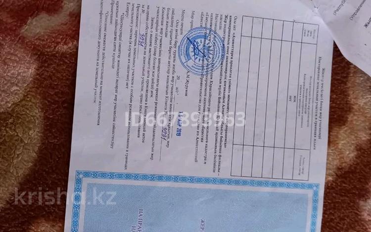 Участок 6 соток, Иргели Кемиртоган Квартал -8 -380 -1 — Ташкенская за 3.7 млн 〒 в Кемертогане