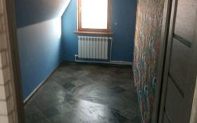 3-комнатный дом, 104.3 м², 6 сот., мкр Ерменсай за 45 млн 〒 в Алматы, Бостандыкский р-н