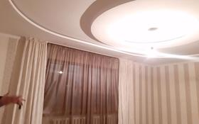 5-комнатный дом, 140 м², 6.7 сот., Кок-Кайнар — Акшагыл за 26 млн 〒 в Алматы