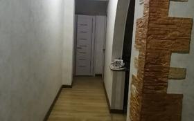 3-комнатная квартира, 83.5 м², 2/5 этаж, проспект Ильяса Есенберлина за 28 млн 〒 в Усть-Каменогорске