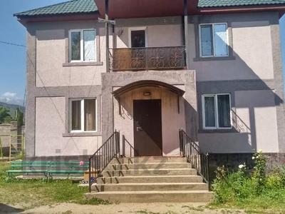 5-комнатный дом, 320 м², 6 сот., Кыргауылды за 45 млн 〒 — фото 3
