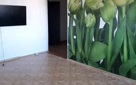 2-комнатная квартира, 45 м², 4/5 этаж, Жайляу 5 за 11.5 млн 〒 в Кокшетау