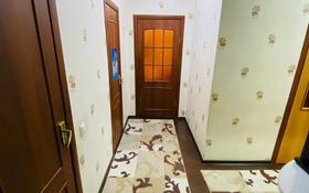 2-комнатная квартира, 68 м², 10/14 этаж, Алматы — проспект Мангилик Ел за 21.5 млн 〒 в Нур-Султане (Астана)
