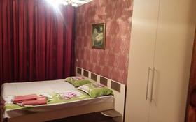 2-комнатная квартира, 45 м², 2 этаж посуточно, Казыбек би 120 за 6 000 〒 в Таразе