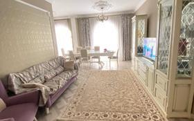 3-комнатная квартира, 105 м², 1/6 этаж помесячно, Амман 2 за 350 000 〒 в Нур-Султане (Астана)