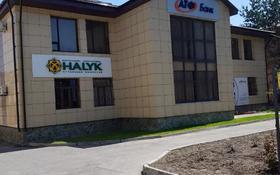 Офис площадью 985 м², Толебаева — Биржан сал за 260 млн 〒 в Талдыкоргане
