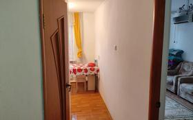 1-комнатная квартира, 29.3 м², 1/5 этаж, Гумарова 88 за 6.9 млн 〒 в Атырау