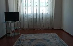 3-комнатная квартира, 71.6 м², 5/5 этаж помесячно, мкр Нурсая 24 за 130 000 〒 в Атырау, мкр Нурсая