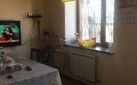 1-комнатный дом помесячно, 60 м², Братьев Жубановых 91 — Пожарского за 90 000 〒 в Актобе