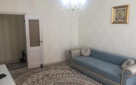 2-комнатная квартира, 65 м², 7/14 этаж, Кордай — Айнакол за 22.5 млн 〒 в Нур-Султане (Астана), Алматы р-н