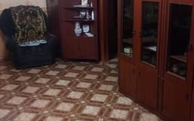 2-комнатная квартира, 42 м², 5/5 этаж, Ак бугы 8/1 за 12 млн 〒 в Нур-Султане (Астана), Сарыарка р-н