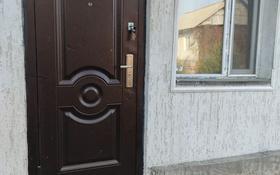 2-комнатный дом помесячно, 25 м², мкр Коккайнар за 40 000 〒 в Алматы, Алатауский р-н