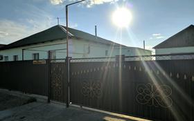 4-комнатный дом, 125 м², 10 сот., Курсайская 13 за 27 млн 〒 в Атырау