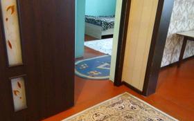 4-комнатный дом, 130 м², 6 сот., Подобедова 26 — Алимжанова за 13 млн 〒 в Талдыкоргане