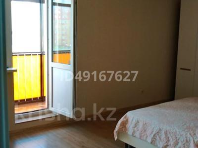 2-комнатная квартира, 59.5 м², 4/6 этаж, Жамбыла 15А — Джангильдина за 20 млн 〒 в Нур-Султане (Астане), Сарыарка р-н