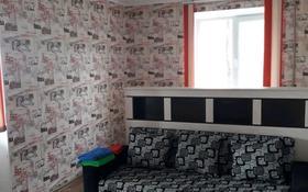 1-комнатная квартира, 37 м², 2/3 этаж помесячно, 18 мкр 13 за 65 000 〒 в Капчагае
