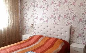 1-комнатная квартира, 32 м², 2 этаж посуточно, Желтоксан 69/72 за 5 000 〒 в Талдыкоргане