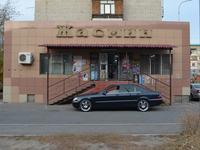 Магазин площадью 158.7 м²