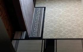 1-комнатная квартира, 32 м², 1/5 этаж посуточно, Гагарина 15 — Ленина за 5 500 〒 в Рудном