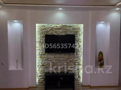 2-комнатная квартира, 71.5 м², 4/6 этаж, Молдагуловой 3 за 25 млн 〒 в Уральске