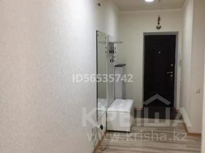2-комнатная квартира, 71.5 м², 4/6 этаж, Молдагуловой 3 за 25 млн 〒 в Уральске — фото 10