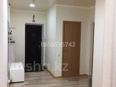 2-комнатная квартира, 71.5 м², 4/6 этаж, Молдагуловой 3 за 25 млн 〒 в Уральске — фото 11