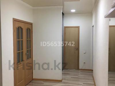 2-комнатная квартира, 71.5 м², 4/6 этаж, Молдагуловой 3 за 25 млн 〒 в Уральске — фото 12