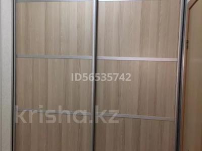 2-комнатная квартира, 71.5 м², 4/6 этаж, Молдагуловой 3 за 25 млн 〒 в Уральске — фото 13