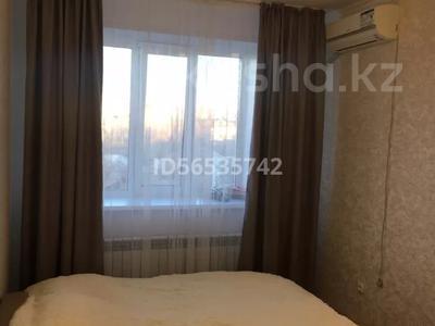2-комнатная квартира, 71.5 м², 4/6 этаж, Молдагуловой 3 за 25 млн 〒 в Уральске — фото 14